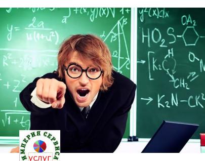 Репетитор по естественным наукам:  физика, математика, история, биология, химия, обществоведение, астрогомия, геология, география, экология, зоология, ботаника, почвоведение, гидрология, психология, естествознание, медицинаа
