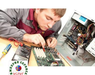 Компьютерный мастер. Сборка компьютеров на заказ. Установка программ. Удаление вирусов. Восстановление данных