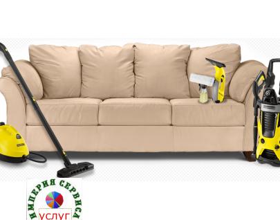 Химчиска мягкой мебели, ковров, одежды
