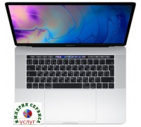 "Ноутбук Apple MacBook Pro 15.4"", MR962RU/A, 15.4"""