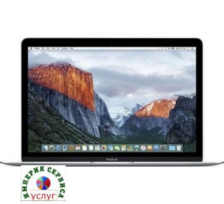 Ноутбук 12'' Apple MacBook 12 2017