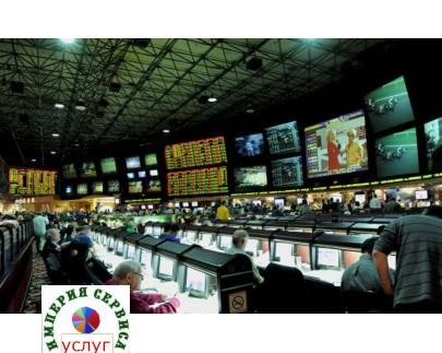 Букмекерская контора, тотализатор, лотерейный клуб