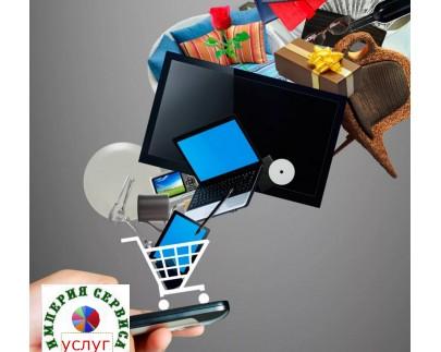 Инновационные товары бытового и специального назначения