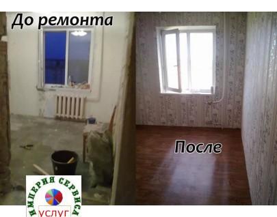 Косметический ремонт комнаты за три дня