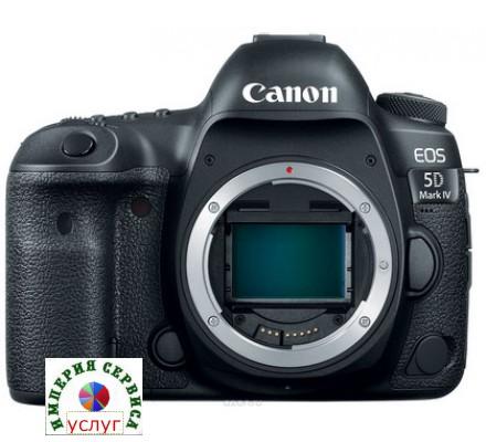 Canon EOS 5D Mark IV Body цифровая зеркальная фотокамера