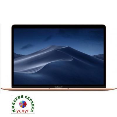 Ноутбук 12'' Apple MacBook 12 2018