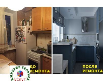 Косметический ремонт кухни. Подбор кухонной мебели