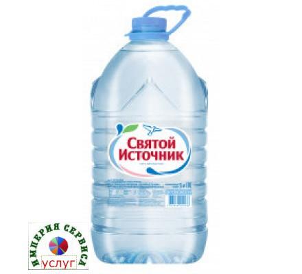 Питьевая вода СВЯТОЙ ИСТОЧНИК негазированная упаковка (6 шт)