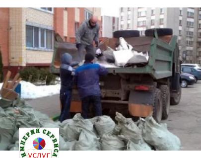 Вывоз, утилизация строительного, бытового мусора, снега, грунта, веток, уборка территории