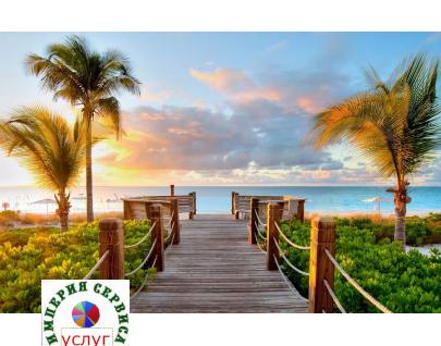 Туристические услуги. Лечебные, экзотические, пляжные, горнолыжные, бизнес туры. .Бронирование отелей,  авма и железнодорожных билетов