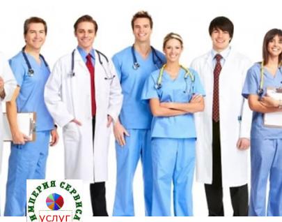 Медицинские услуги. Консультации врачей- специалистов с применением телемедицинских технологий