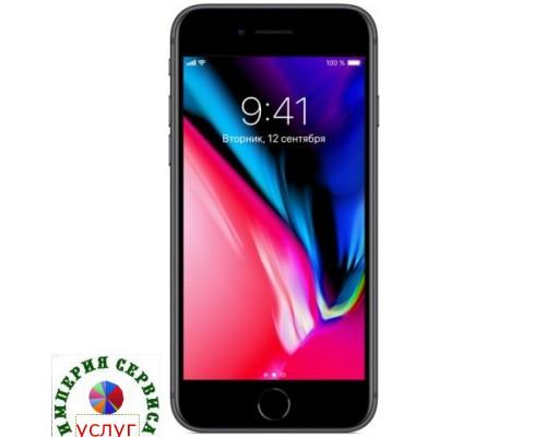 Смартфон Apple iPhone 8 256GB