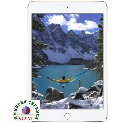 "Планшет 7.9"" Apple iPad mini 4 Wi-Fi + Cellular 128GB Gold (MK782RU/A)"