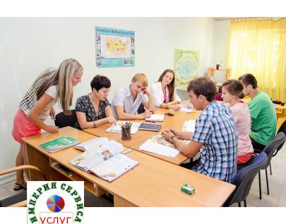 Курсы иностранных языков по английскому, немецкому, французскому, испанскому, итальянскому, японскому, китайскому, арабскому, турецкому, нидерландскому, финскому, греческому, сербскому, чешскому, польскому и многих других