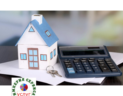 Ипотечный брокер Ипотека, кредит под залог недвижимого находящегося в собственности имущества. Рефинансирование ипотеки. Подбор квартиры после одобрения  ипотеки. Оценка недвижимости. Проверка квартиры на юридическую чистоту