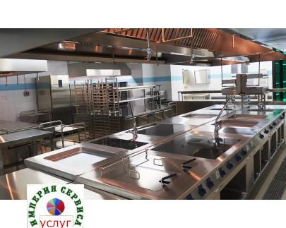 Проектирование, оснащение, ремонт офисов, супермаркетов, ресторанов, кафе, промышленных комплексов