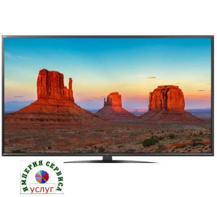"Телевизор, LG 46"" UE46F6999AK"