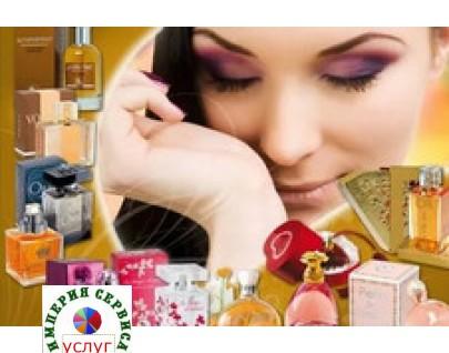 Доставка косметики, парфюмерии