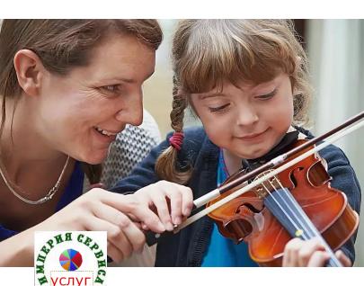 Репетитор по музыке, обучение на музыкальных инструментах