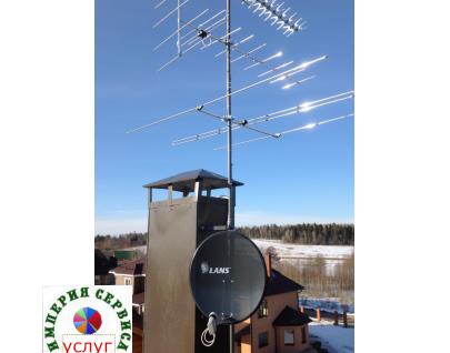 Монтаж и настройка спутниковых и эфирных антен