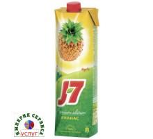 Сок J7 Ананас, 0,97 л