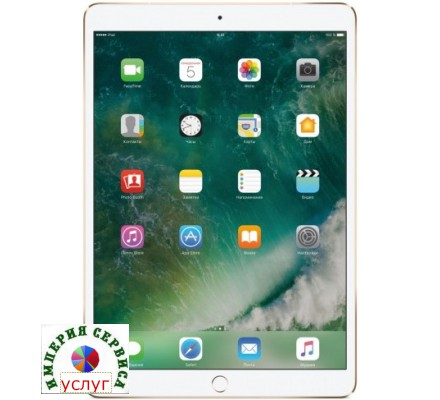"Планшет 10.5"" Apple iPad Pro Wi-Fi 256GB Gold (MPF12RU/A)"