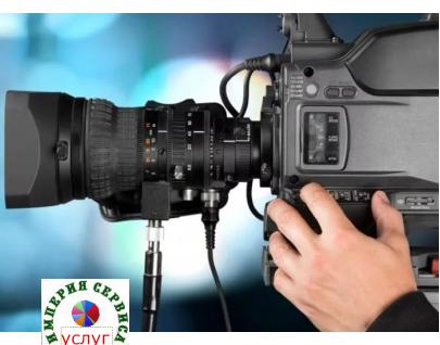 Короткометражный фильм по Вашему сценарию для семейного архива, видеомонтаж, музыкальное сопровождение